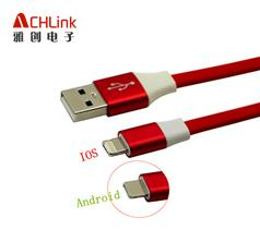 What is the difference between USB data cable and charging cable?